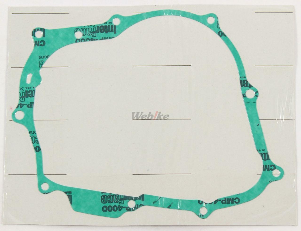 【SHIFT UP】5件式強化離合器完整套件 - 「Webike-摩托百貨」