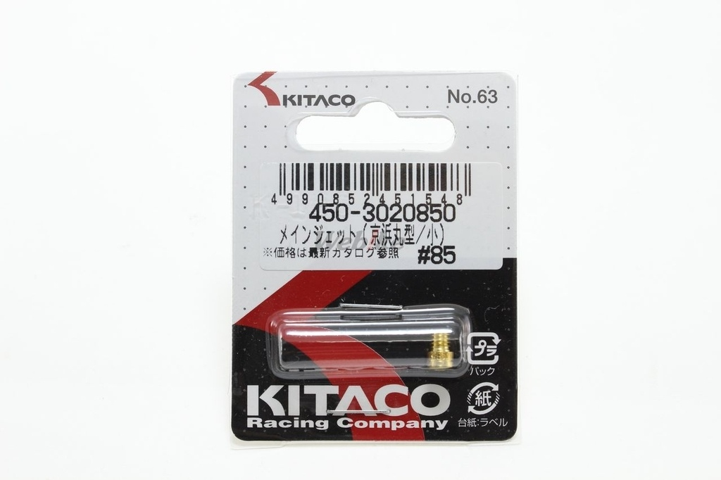【KITACO】主油嘴 #85(Keihin化油器・圓型・小) - 「Webike-摩托百貨」