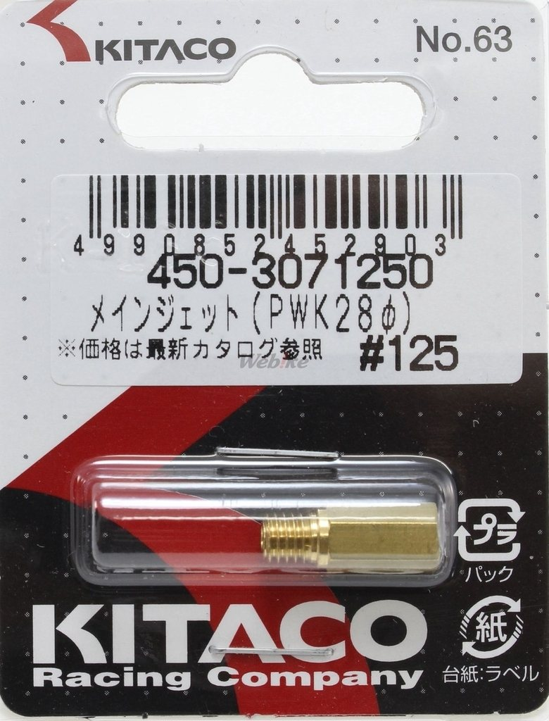 【KITACO】主油嘴(PWK28φ) - 「Webike-摩托百貨」
