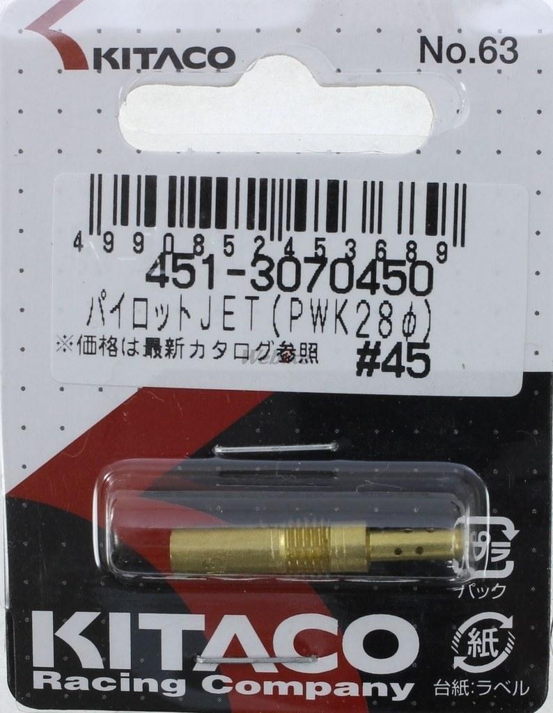 【KITACO】PWK28/24Φ化油器副油嘴 ♯45 - 「Webike-摩托百貨」