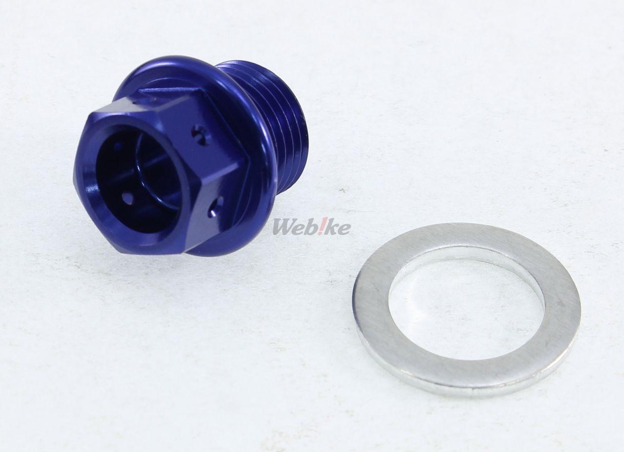 【KITACO】鋁合金洩油螺絲 D-4 - 「Webike-摩托百貨」