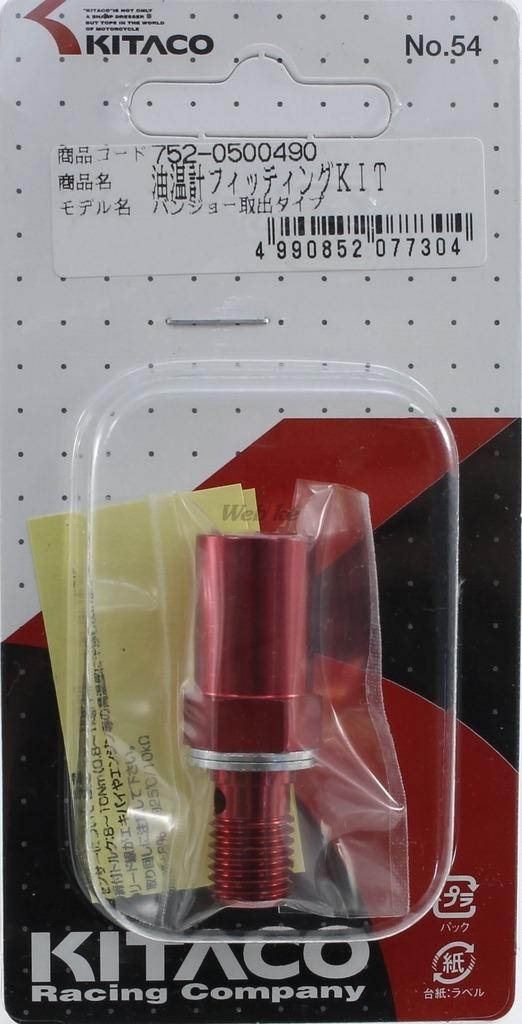 【KITACO】油溫計空心安裝螺絲 - 「Webike-摩托百貨」