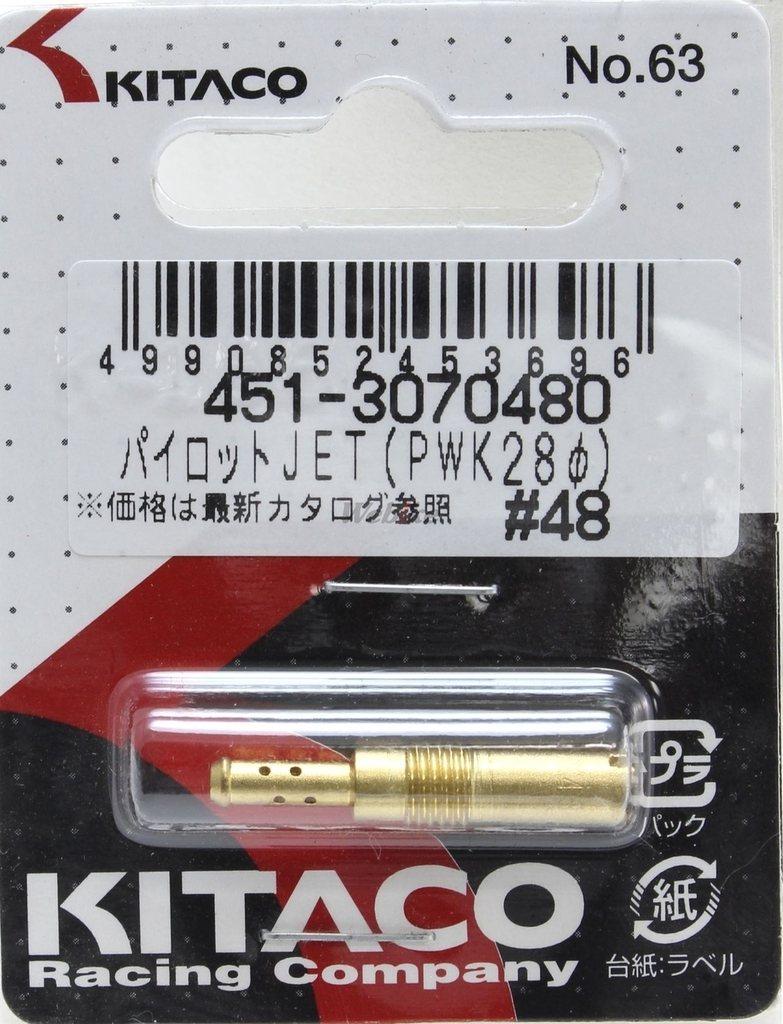 【KITACO】PWK28/24Φ化油器副油嘴 ♯48 - 「Webike-摩托百貨」
