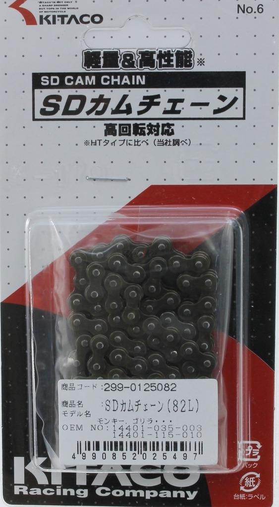 【KITACO】 DID25SD凸輪軸內鍊條(DHA 25SD-82L) - 「Webike-摩托百貨」