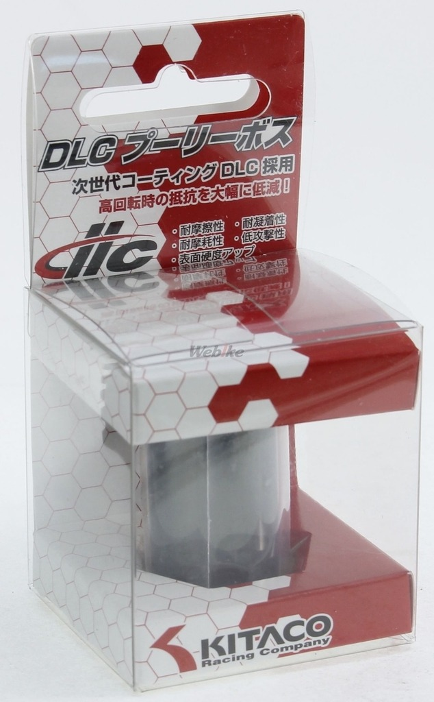 【KITACO】DLC普立盤套管 - 「Webike-摩托百貨」