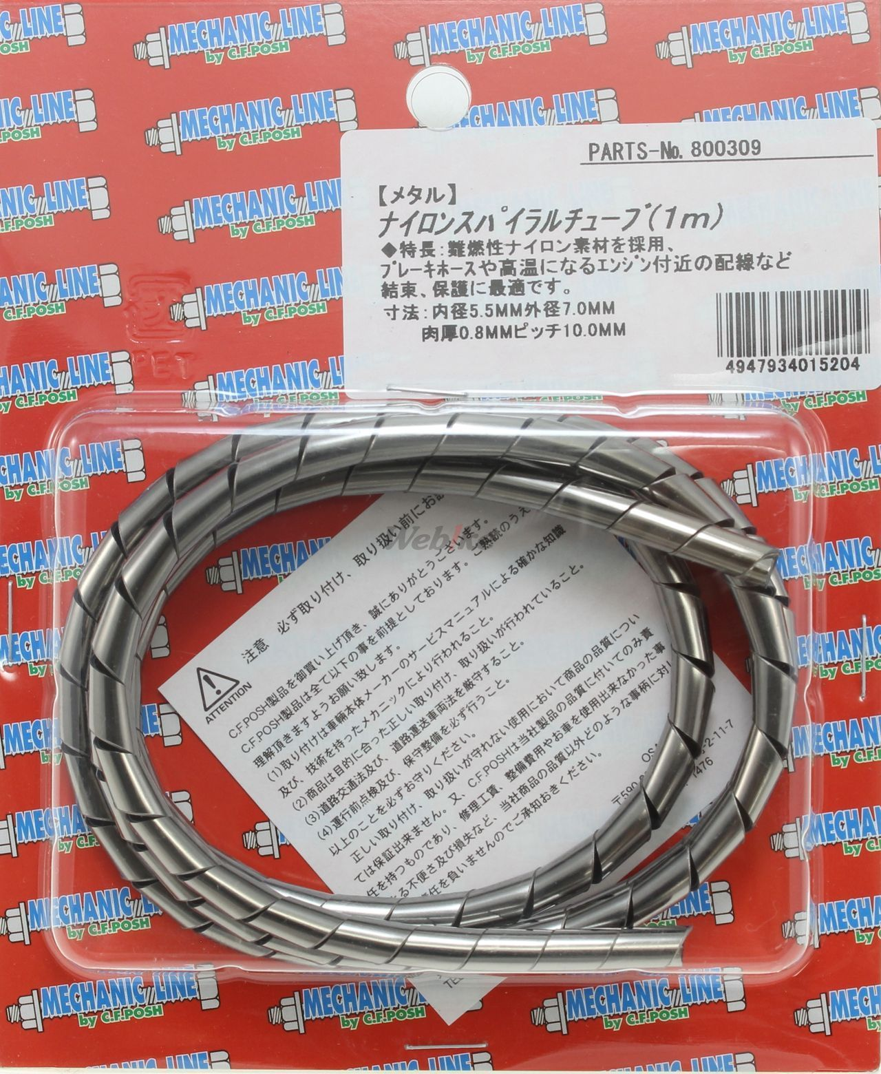 【CF POSH】捲式束線帶 - 「Webike-摩托百貨」