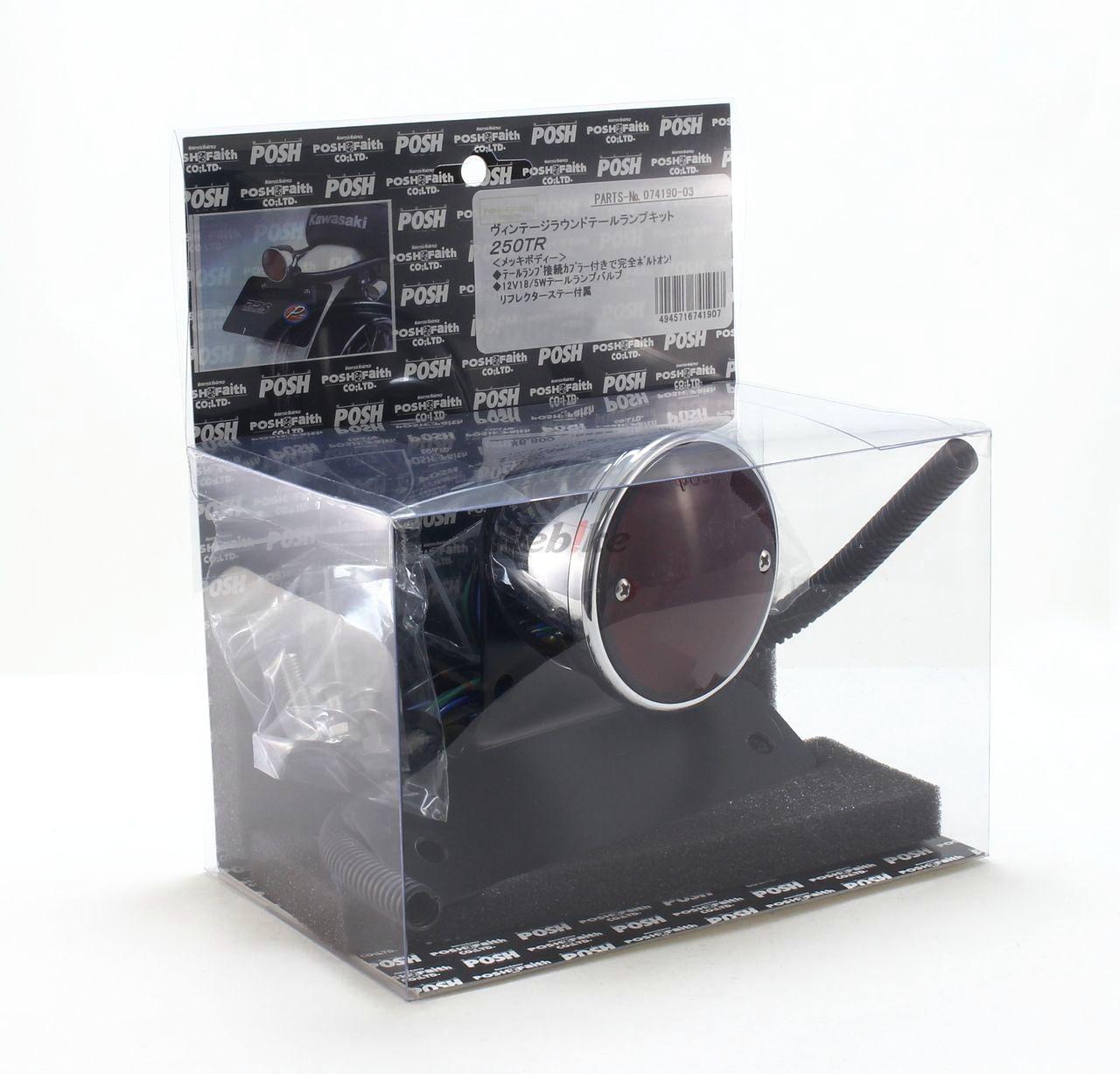 【POSH】經典尾燈套件 - 「Webike-摩托百貨」
