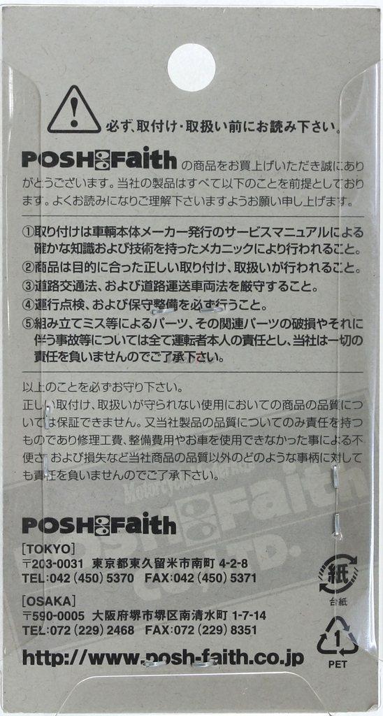 【POSH】鋁合金彩色氣嘴蓋 - 「Webike-摩托百貨」