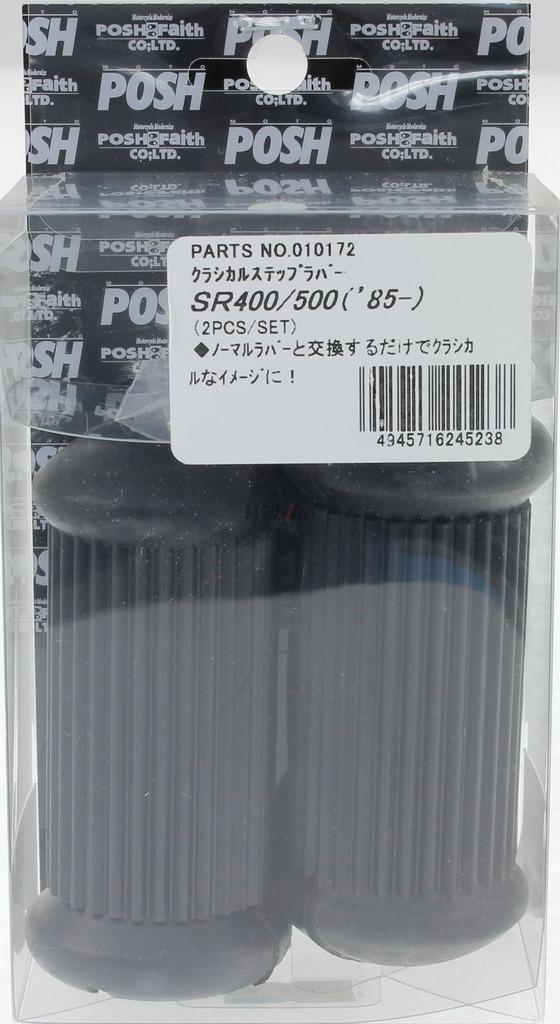 【POSH】經典腳踏橡皮 - 「Webike-摩托百貨」