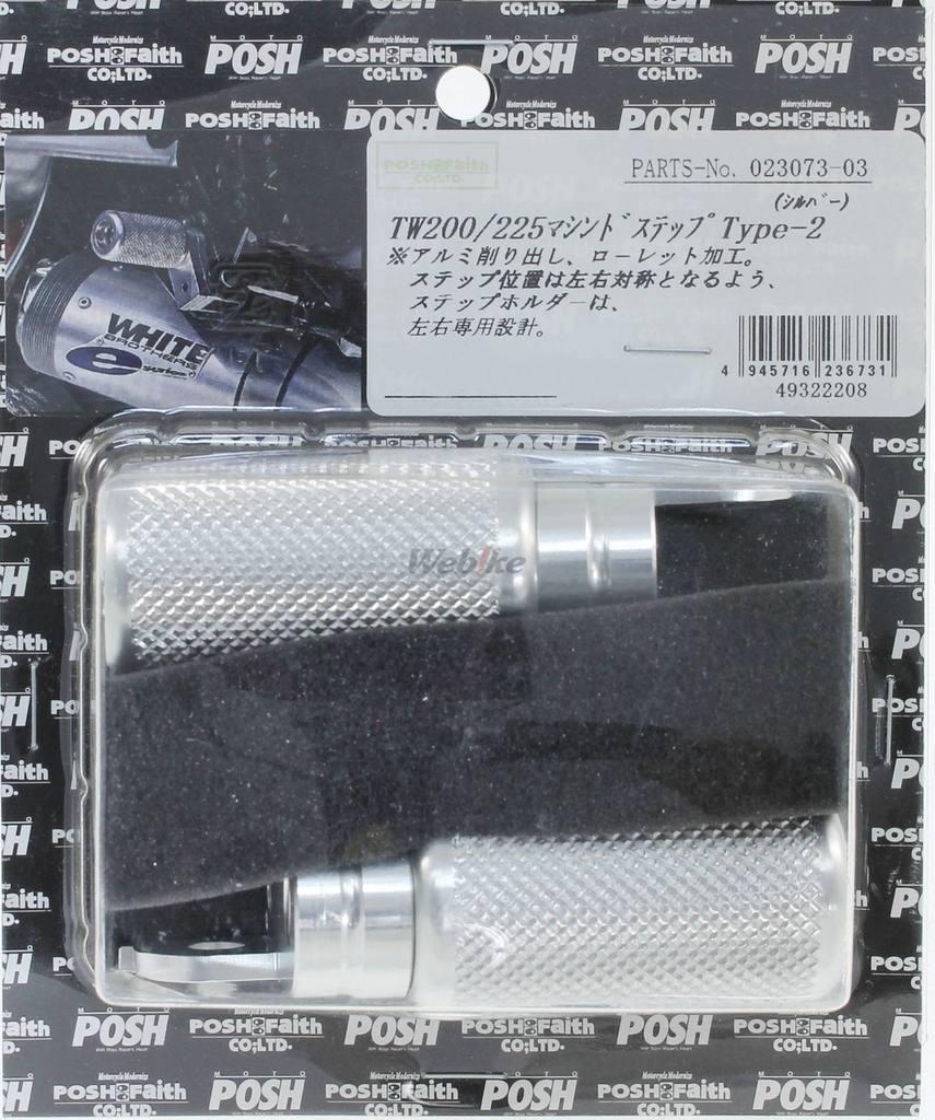 【POSH】P-STYLE TYPE-II機械切銷加工腳踏 - 「Webike-摩托百貨」