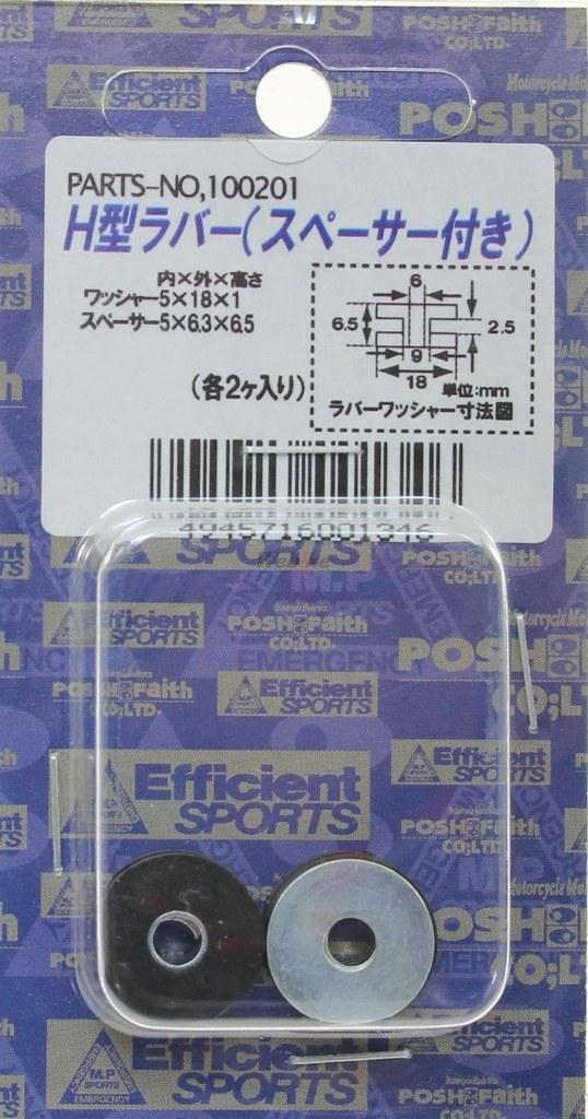 【POSH】H型橡膠 - 「Webike-摩托百貨」
