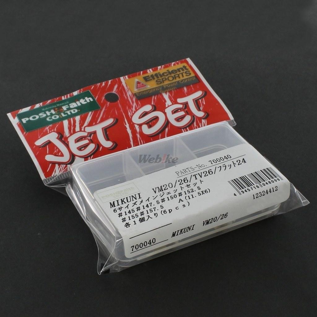 【POSH】MIKUNI VM20/26/TC26/Flat24 化油器用主油嘴 - 「Webike-摩托百貨」