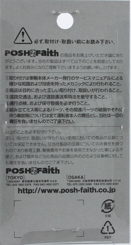 【POSH】(維修替換品)Kawasaki變換配線組 - 「Webike-摩托百貨」