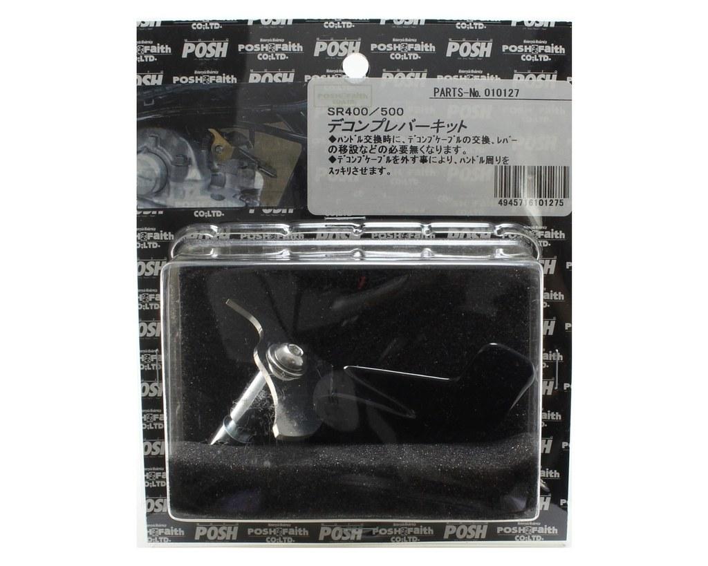 【POSH】減壓拉桿 套件 - 「Webike-摩托百貨」