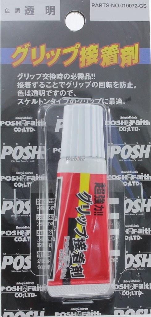 【POSH】握把套接着劑 - 「Webike-摩托百貨」