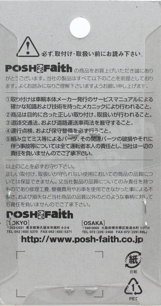 【POSH】不鏽鋼開口叉銷(定位銷) - 「Webike-摩托百貨」
