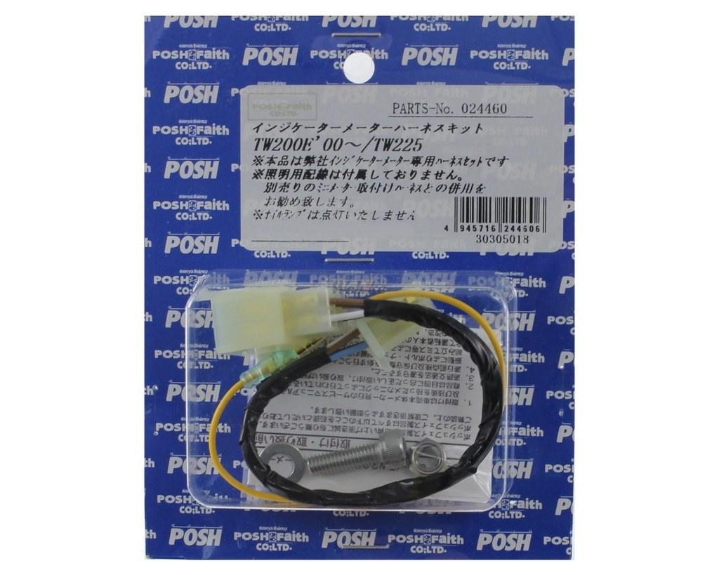 【POSH】指示器線組套件 - 「Webike-摩托百貨」