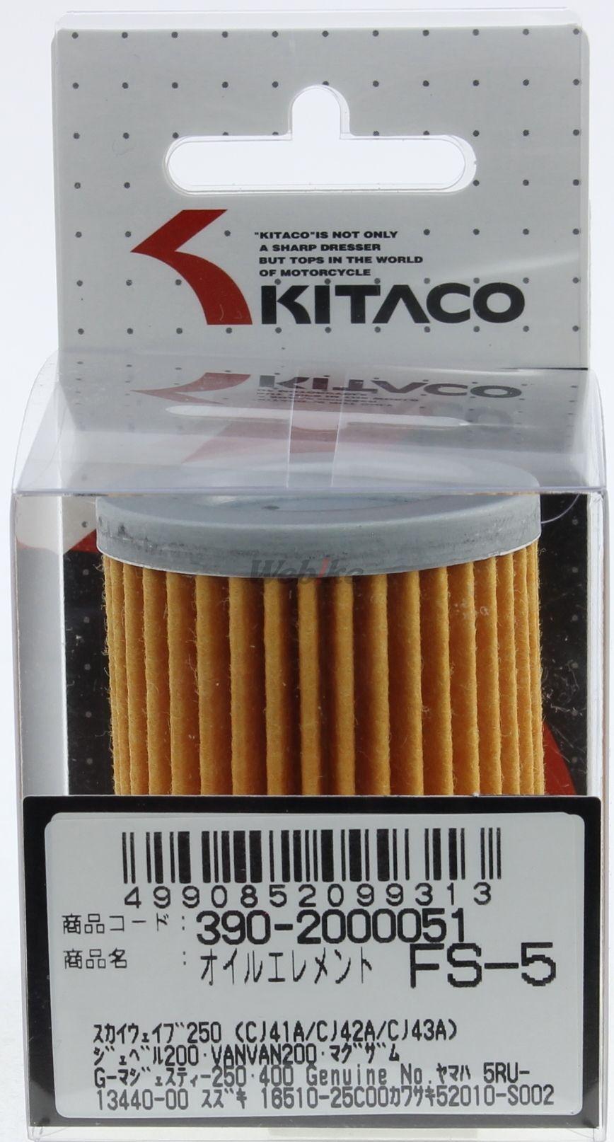 【KITACO】機油濾芯 FS-5 - 「Webike-摩托百貨」