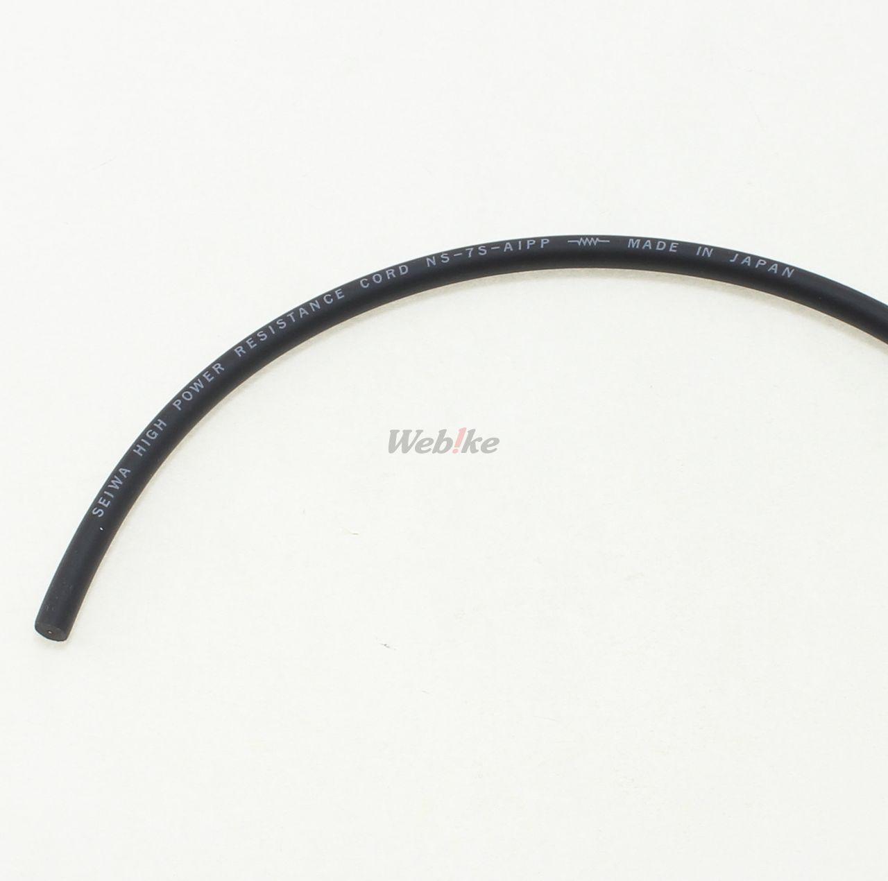 【KITACO】高壓矽導線 - 「Webike-摩托百貨」