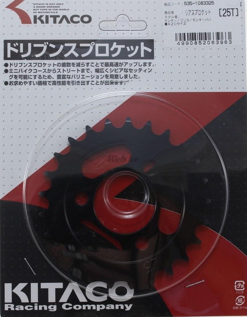 【KITACO】後齒盤 - 「Webike-摩托百貨」