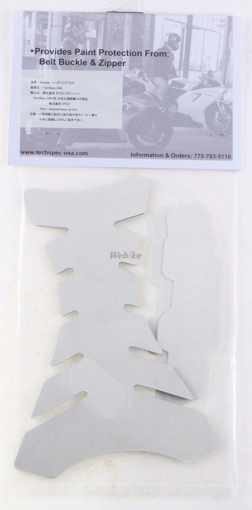 【techspec】油箱保護貼6 SPINE DESIGN  Comfort  (中央單片) - 「Webike-摩托百貨」