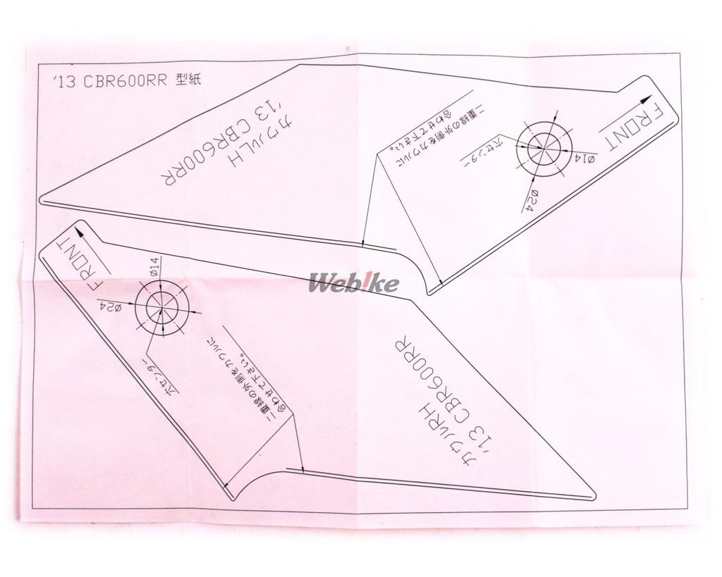 【MORIWAKI】夜光型滑行塊 (防倒球) - 「Webike-摩托百貨」