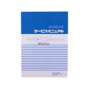20015309