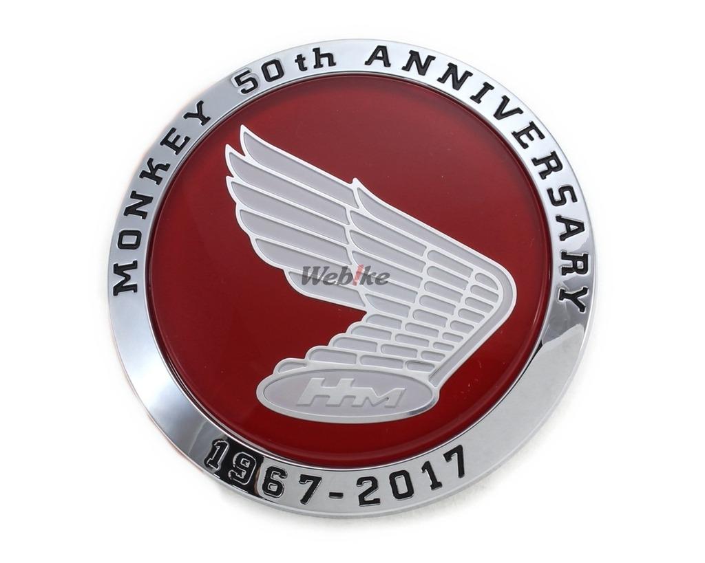[MONKEY 50th Anniversary Model] Emblem R. Fuel Tank