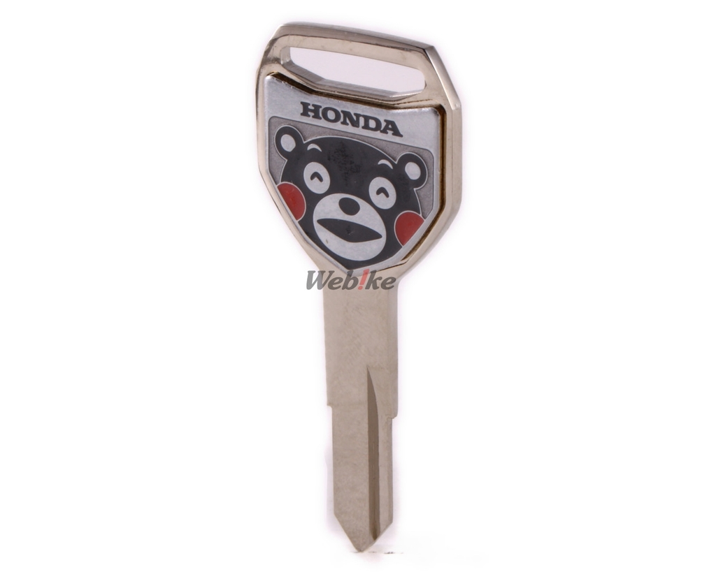 Blank Key (NO.1) [KUMAMON Specification]