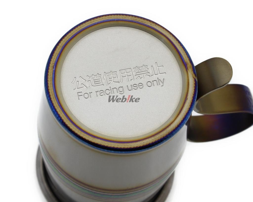 【MAVERICK】男杯 「梅 Plus」(鈦合金杯) - 「Webike-摩托百貨」