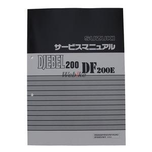 20015313_1_TS.jpg