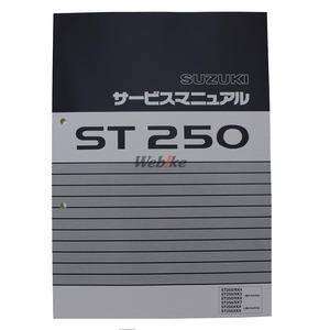 20015327_1_TS.jpg
