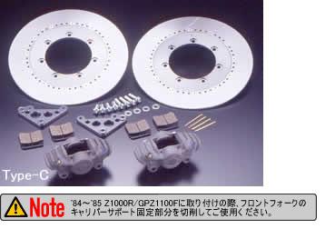 【PMC】330Φ S1 TYPE 碟式煞車套件 TYPE-C - 「Webike-摩托百貨」