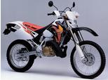 M crm250ar 1996