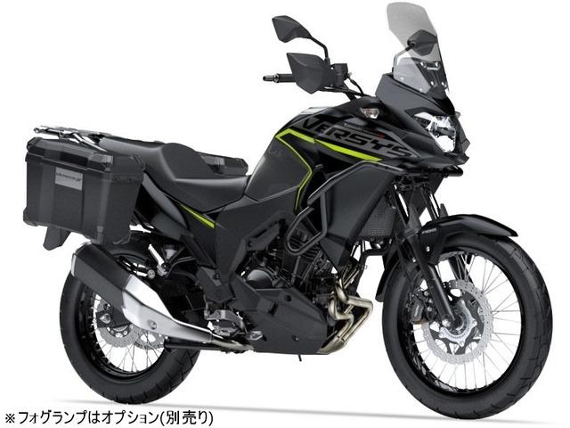VERSYS-X 250 TOURER カワサキプラザ沼津 ☆全国カワサキプラザネットワーク店☆ V…