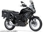 VERSYS-X 250 TOURER/カワサキ 250cc 東京都 カワサキプラザ吉祥寺