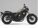 レブル 250/ホンダ 250cc 神奈川県 ホンダドリーム相模原