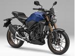 CB250R/ホンダ 250cc 東京都 ガレージ ウイズ