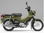 クロスカブ50/ホンダ 50cc 東京都 ガレージ ウイズ