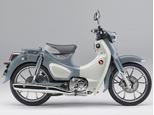 スーパーカブC125/ホンダ 125cc 東京都 ガレージ ウイズ