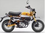 モンキー125/ホンダ 125cc 北海道 イーグルモーターサイクル本店