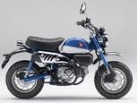 モンキー125/ホンダ 125cc 東京都 ガレージ ウイズ