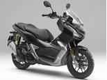 ADV150/ホンダ 150cc 北海道 イーグルモーターサイクル本店