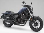 レブル 250/ホンダ 250cc 三重県 ナカモータース