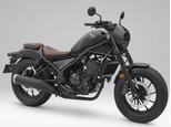 レブル 250/ホンダ 250cc 北海道 イーグルモーターサイクル本店