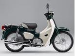 スーパーカブ50/ホンダ 50cc 兵庫県 モトフィールドドッカーズ神戸店(MFD神戸店)
