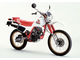 XL200R