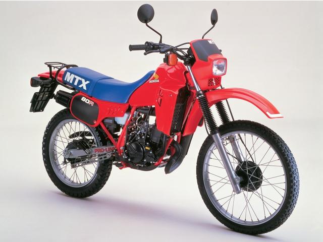 HONDA MTX80R - Webike Indonesia