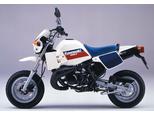 KMX50-A2