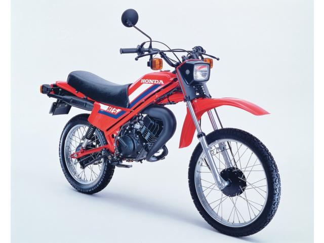 HONDA MT50(tahun 1979)